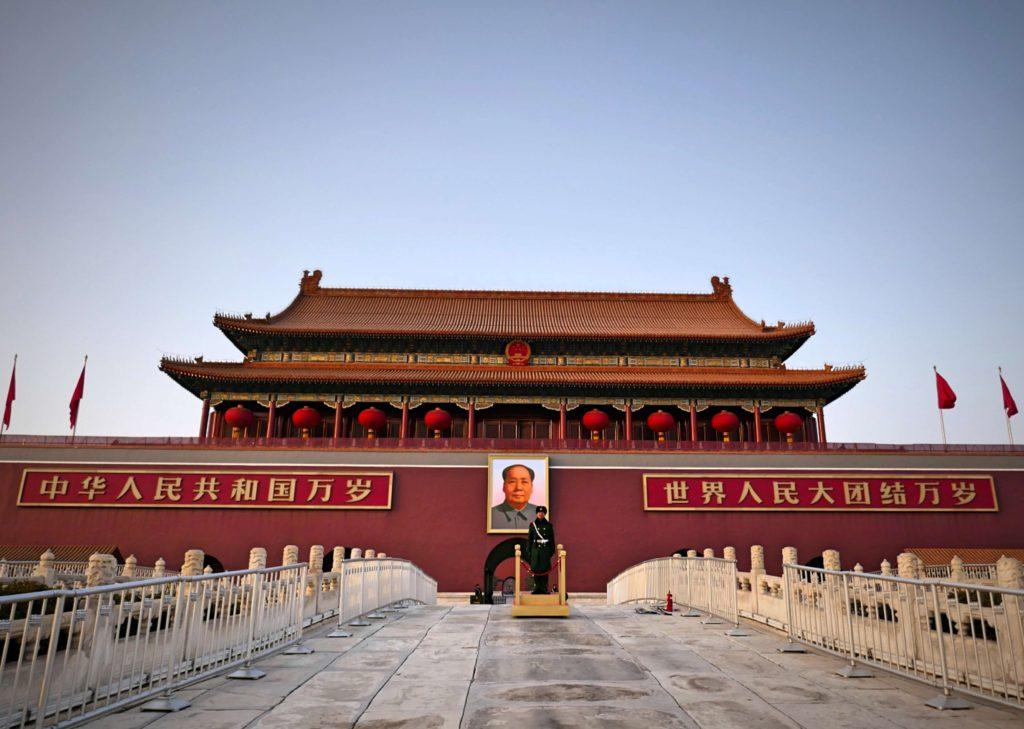 Forbidden city - beijing (1)
