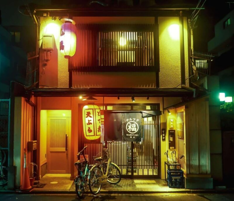 Kyoto Japan Architecture