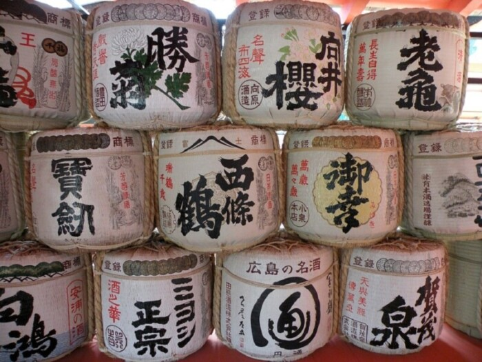 Containers with traditional Japanes Sake