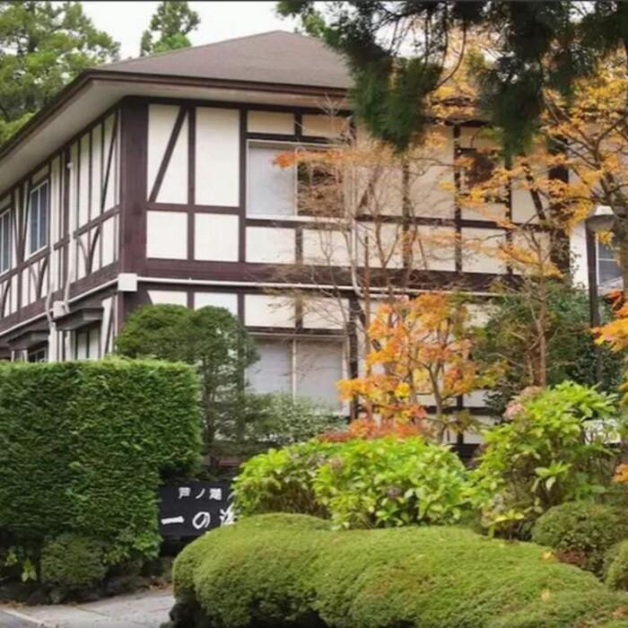 Hotel Ashinoko Hakone