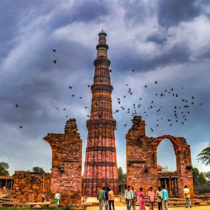 The Qutb Minar