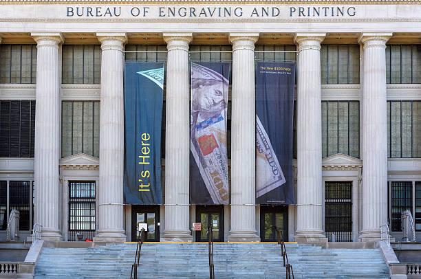 Bureau of Engraving and Printing royalty free image