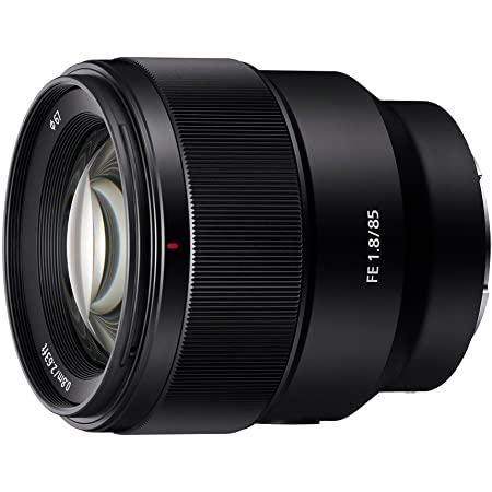 sony telephoto lens