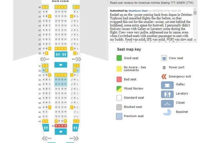 SeatGuru Seat map